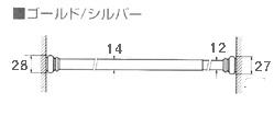 テンションポール寸法図